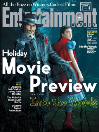 ��������� ������� �Entertainment Weekly�