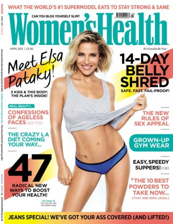 Эльза Патаки в новом Womens health UK
