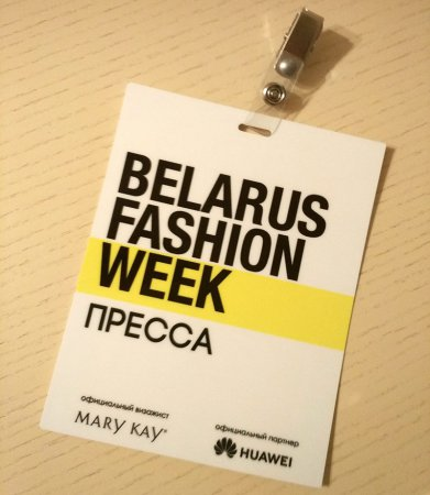 Belarus Fashion Week весна-лето 2019